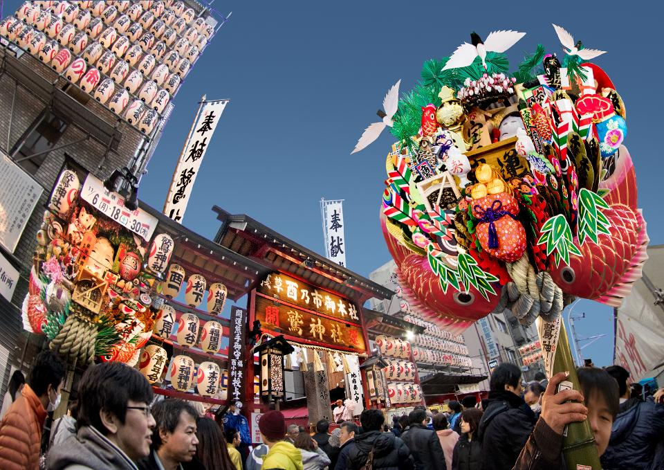 Attendees fill streets across the country during Japan's annual Tori no Ichi Festival